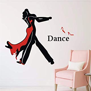 Guduis Wall Stickers Vinyl Words Sayings Removable Lettering Ballroom Dancing Two Color Wall Stickers Romantic for Home Living Room, Dance Studio Decoration