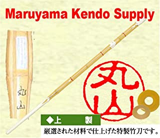 Size-38 (46 in) High Quality Practice Kendo Shinai Bamboo sword