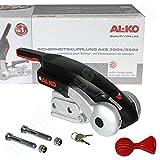 AL-KO EAN 4003718050561 Antischlingerkupplung, einsatz bis 3.500 kg, Gesamtgewicht inklusive Safety Ball und intregiertes Steckschloss