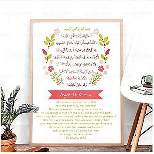 XIANGLL Cuadro En Lienzo,Ayat Al-Kursi Poster The Throne Verse Ayatul Kursi Creativiteit Cuadros de Pared para decoración del hogar-40x60cm