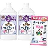 (医薬部外品)キレイキレイ 薬用 泡ハンドソープ フローラルソープの香り 詰替特大 800ml×2個 除菌シート付