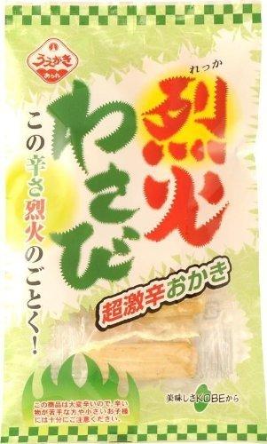 植垣米菓 列火わさび30G×12袋