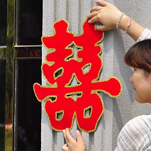 """KREPLACEMENT® Red Double Happiness - Traditional Chinese Wedding Paper-cut - 62x68cm (24x27"""") Door Decoration- 2 Sheets - Gold Glitter (XL)"""