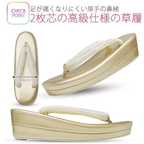 唐草の鼻緒のフォーマル2枚芯草履単品ゴールドシルバー(Mサイズ,GOLD)