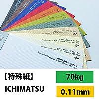 ICHIMATSU 70kg クリアブラック A4 10枚