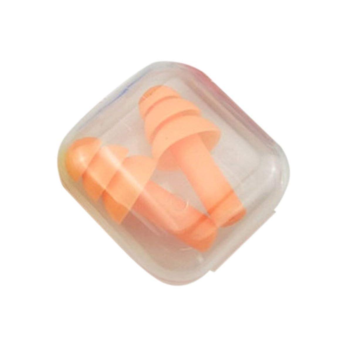 屋内で挨拶する把握柔らかいシリコーンの耳栓遮音用耳の保護用の耳栓防音睡眠ボックス付き収納ボックス - オレンジ