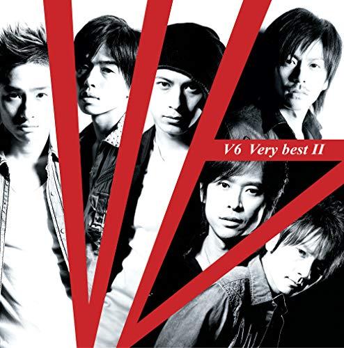 Very bestII(ジャケットC)