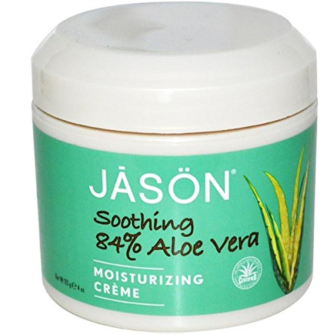 製品呼吸するカウンターパート[海外直送品] ジェイソンナチュラル(Jason Natural) ウルトラコンフォーティングクリーム アロエ84% 113g