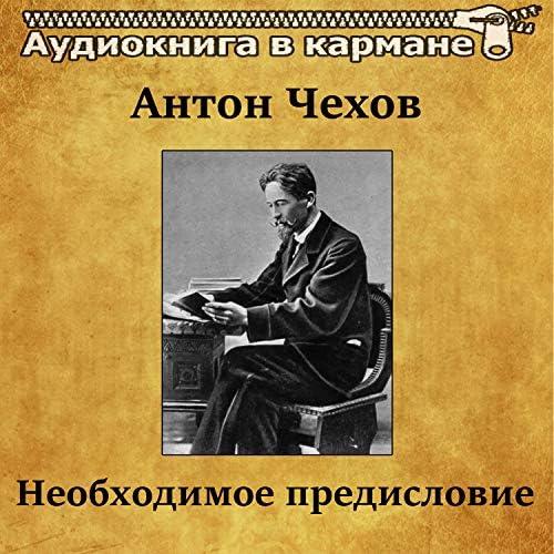 Аудиокнига в кармане & Олег Янковский