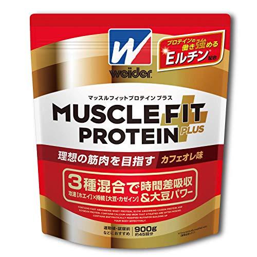 ウイダー マッスルフィットプロテインプラス カフェオレ味 900g (約45回分) ホエイ・カゼイン・大豆の3種混...