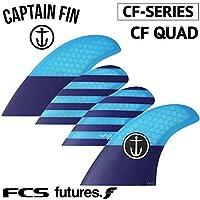 ショートボード用フィン CAPTAIN FIN CO. CF-SERIES CF QUAD CFシリーズ CFクワッド キャプテンフィン FUTUREタイプ FCSタイプ クワッドフィン 4フィン