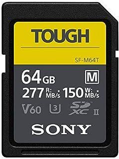 ソニー SONY SDXC メモリーカード 64GB SF-M64T Class10 UHS-II対応 タフ仕様