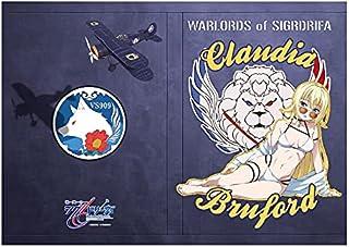 戦翼のシグルドリーヴァ クリアファイル クラウディア・ブラフォード B