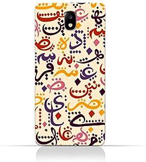 AMC Design Cover for Samsung Galaxy J7 Pro - Multi Color