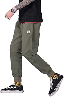 Coolred Mens Fashion Cargo Pant Jogger Loose Fit Pocket Lounge Trousers