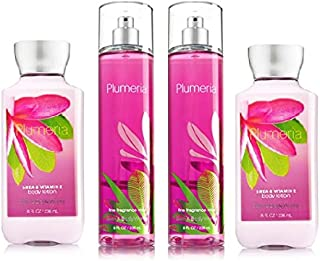 Bath & Body Works Signature Collection Plumeria Gift Set ~ 2 Body Lotion & 2 Fine Fragrance Mist. Lot of 4
