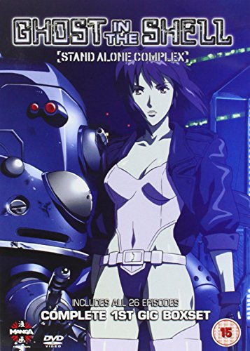 Ghost In The Shell - Stand Alone Complex - SAC 1st GIG - Complete Box Set [UK Import]