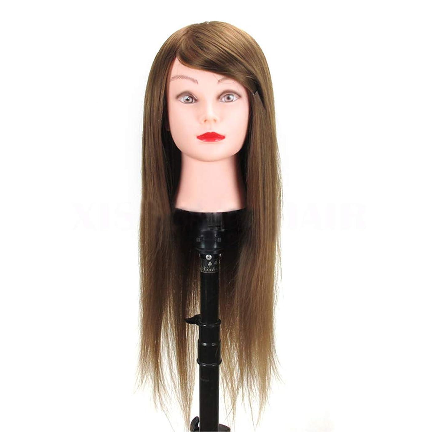 五十阻害する添加高温シルク編組ヘアスタイリングヘッドモデル理髪店理髪ダミーヘッド化粧練習マネキンヘッド