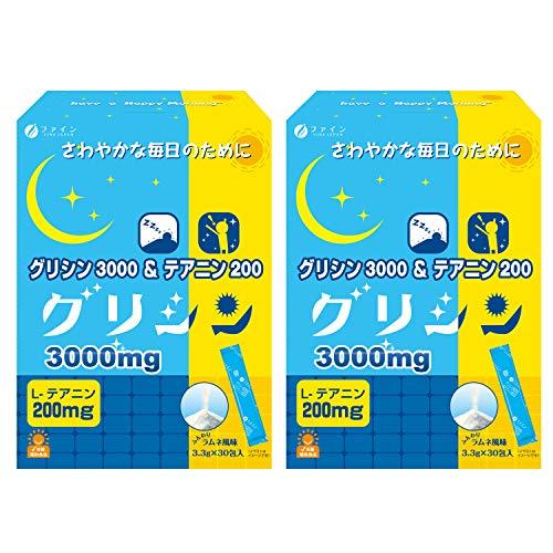 ファイン(FINE JAPAN) グリシン3000&テアニン200 3.3g×30包 2個セット