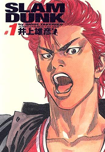 ??? ??? 完全版 1 [Suramu Danku Kanzenban] (Slam Dunk Kanzenban, #1)