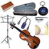 Beginner Violin Package 1/16 (3-5 yr old) - with Music Stand Blue), Blue Music Stand Light, Rosin, Meisel Keychain Tuner & Music Book 1 (Suzuki Violin School: Violin Part, Vol. 1)