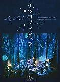 indigo la End 10th Anniversary V...[Blu-ray/ブルーレイ]