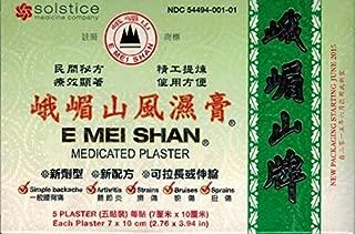 E Mei Shan Medicated Plaster - 3.8 in x 2.75 in by E Mei Shan