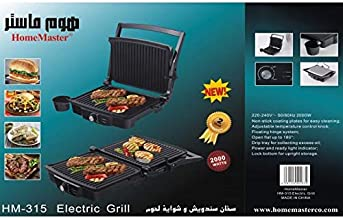 Contact Grill and Sandwich - Home Master, Black