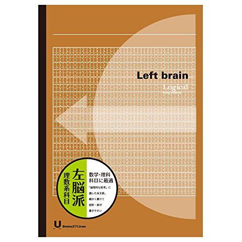 ナカバヤシロジカルブレインノート左脳派理科系科目B55冊パックノ-B548U-5P