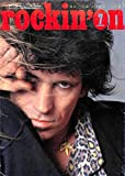 rockin'on ロッキング・オン 1981年 7月号