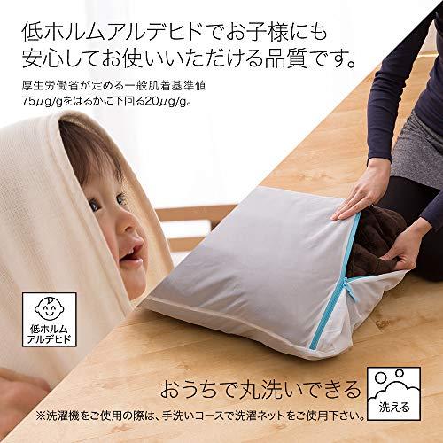 mofua(モフア)枕カバーうっとりなめらかパフ43×63cmブラウン57300006