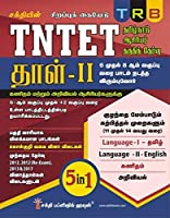 Tntet Paper II Mathematics & Science (Tamil)