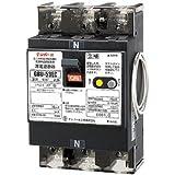テンパール工業 太陽光発電システム用単3中性線欠相保護付漏電遮断器 OC付 30A 30mA リード線付 U53EC3030V