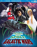 Message From Space Galactic Wars: Complete Tv Series [Blu-ray]