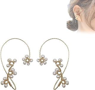 1Pair Vintage Ear Clip Earrings, Women's Ear Cuffs Wrap Earrings, Non Piercing Pearl Flower Ear Clips Wedding Party Jewelr...