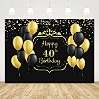 40歳の誕生日を祝う背景幕 男女兼用 ブラックとゴールド 40歳の誕生日背景 7x5フィート バルーン 40歳の誕生日 パーティー 40歳の誕生日 写真撮影用小道具 40歳の誕生日 デコレーション ケーキテーブル装飾