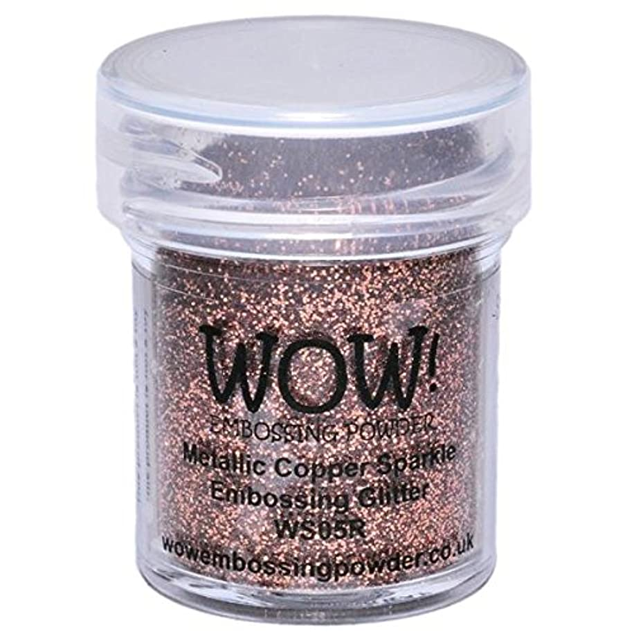 Wow Embossing Powder WOW! Embossing Powder, 15ml, Metallic Copper Sparkle (WOW-WS05R)