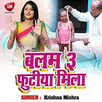 Balam 3 Futiya Mila (Bhojpuri Song)