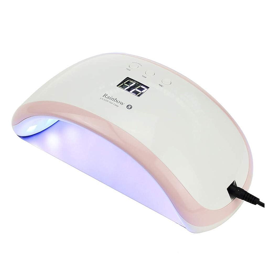 安価な差し迫ったジャグリングポータブルデュアル光源UV/LEDネイルライト、ジェルネイルポリッシュ用スマートミニネイルドライヤー、無痛モード、オープンデザイン