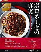 日本製粉 レガーロ ボロネーゼの真実 120g