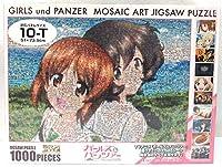 1000ピース ジグソーパズル「ガールズ&パンツァーモザイクアート」