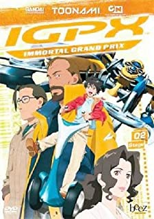 Igpx - Immortal Grand Prix - Vol. 1 [Import anglais]