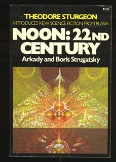 Noon: 22nd Century