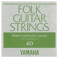 YAMAHA FS514 アコースティックギター用 バラ弦 4弦