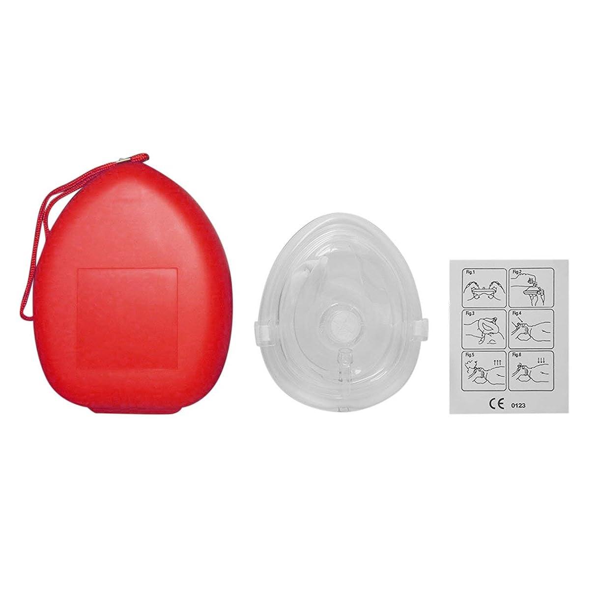 最少広い生き返らせる友美 プロのcpr顔保護マスク付き一方向弁救急救助者トレーニング教育キット呼吸マスク医療ツール