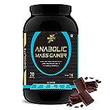 yapsnbelly MightyX Anabolic Mass Gainer (1 Kg, Chocolate)