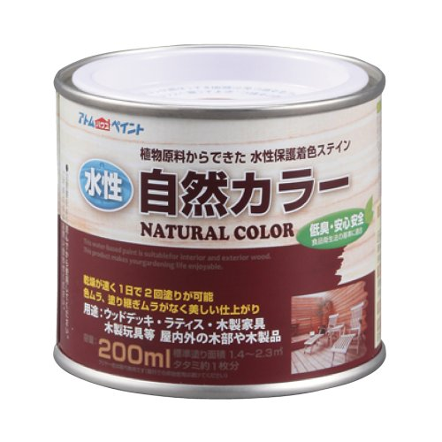 塗料缶・ペンキ