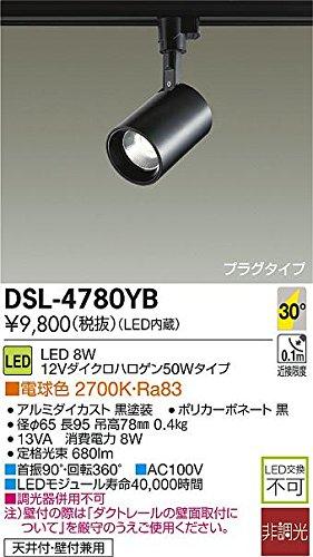 大光電機(DAIKO) LEDスポットライト (LED内蔵) LED 8W 電球色 2700K DSL-4780YB