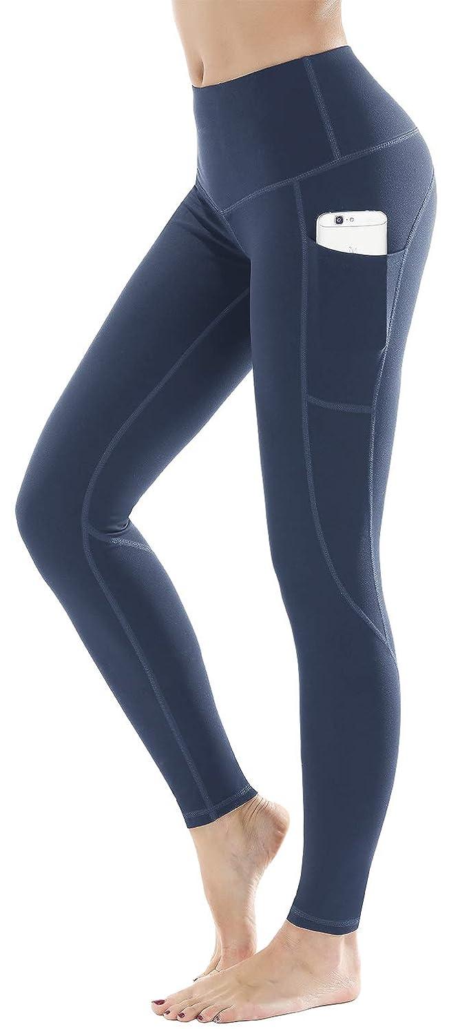 LifeSky Women Yoga Pants Workout Leggings with Pockets Tummy Control Soft Leggings