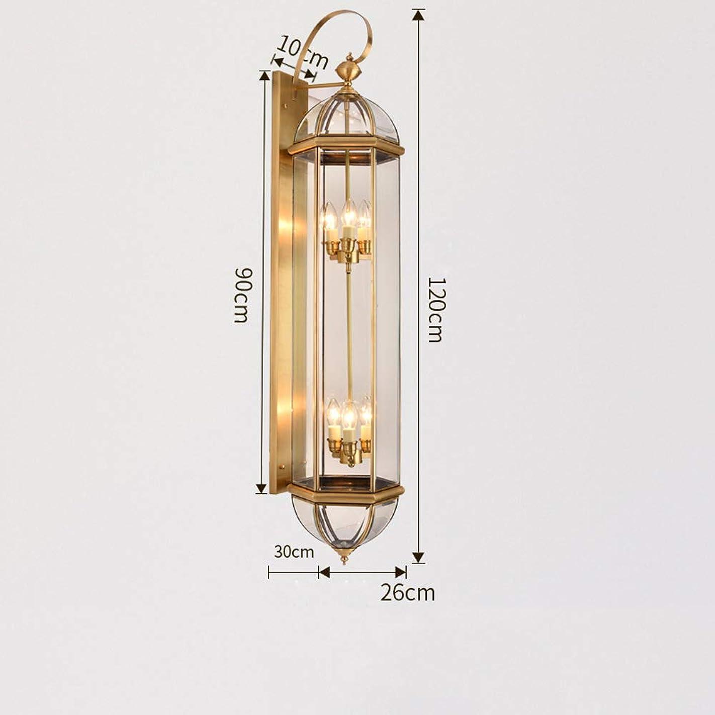 星ピカソ負荷現代のヨーロッパのバルコニーライト屋外の壁ランプ銅ランプ屋外の防水屋外の壁ランプレトロホーム装飾E14 / E27の壁ライト (Color : LP-009)